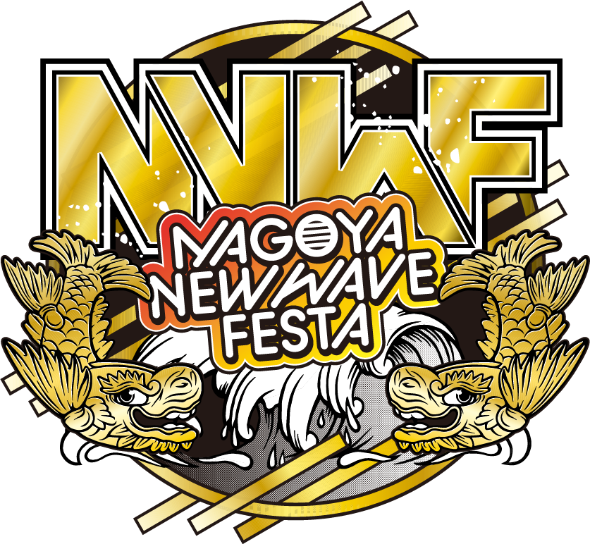 NAGOYA NEW WAVE FESTA 2019
