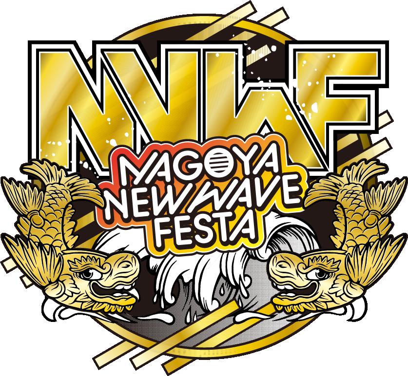 NAGOYA NEW WAVE FESTA 2019
