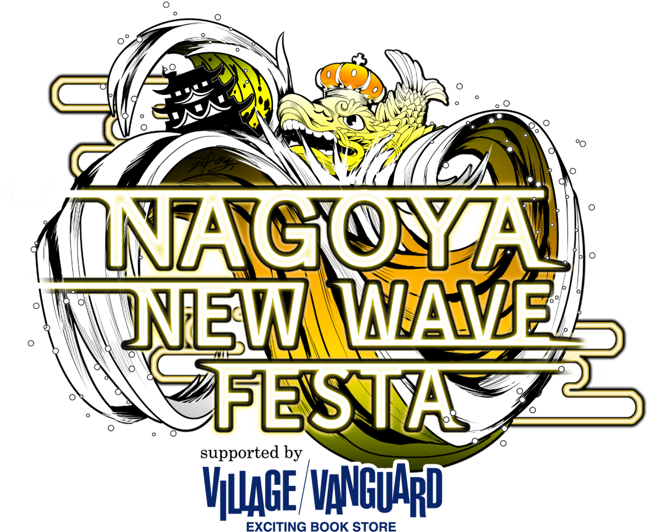 NAGOYA NEW WAVE FESTA 2018
